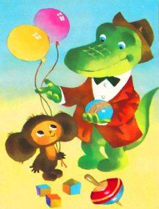 Картинка к книге Крокодил Гена и его друзья Эдуард Успенский
