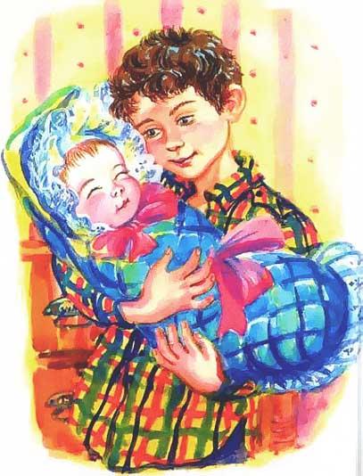 Картинка к книге Сестра моя Ксения Виктор Драгунский