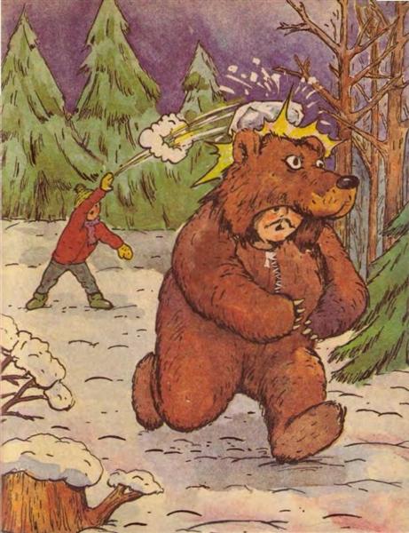 Мой знакомый медведь Виктор Драгунский